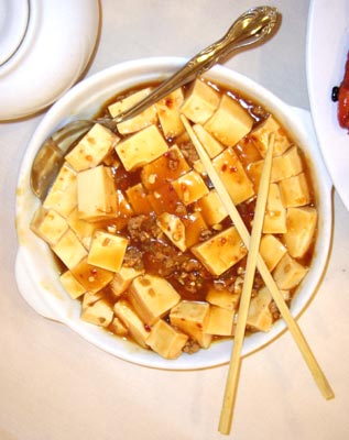 Bean curd with meat sauce - Capital Seafood