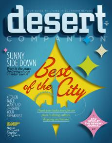 February 2016 Issue