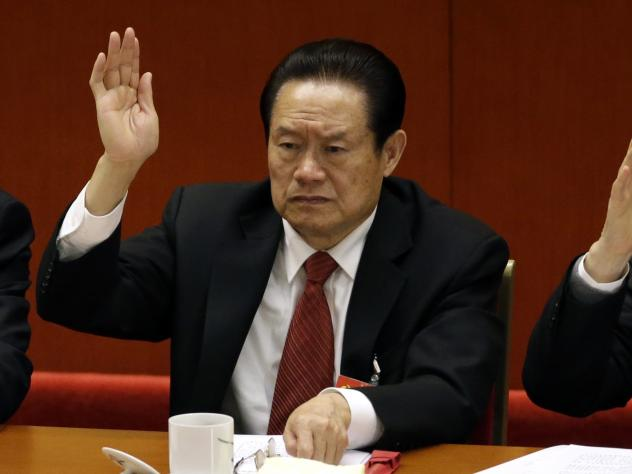 A 2012 photo of Zhou Yongkang, the then-Chinese Communist Party Politburo Standing Committee member in charge of security. Zhou has been sentenced to life in prison over charges of corruption.