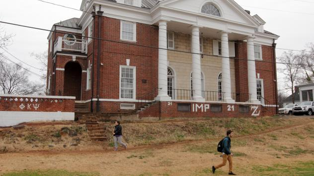 Former members of the Phi Kappa Psi fraternity at the University of Virginia say they are the victims of defamation and negligence.