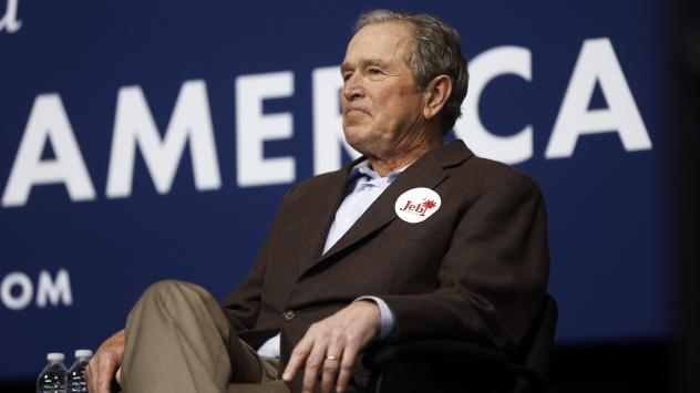 Former President George W. Bush, his father former President George H.W. Bush and brother Jeb Bush, who ran for president this year, will not be attending this week's Republican National Convention in Cleveland, Ohio.