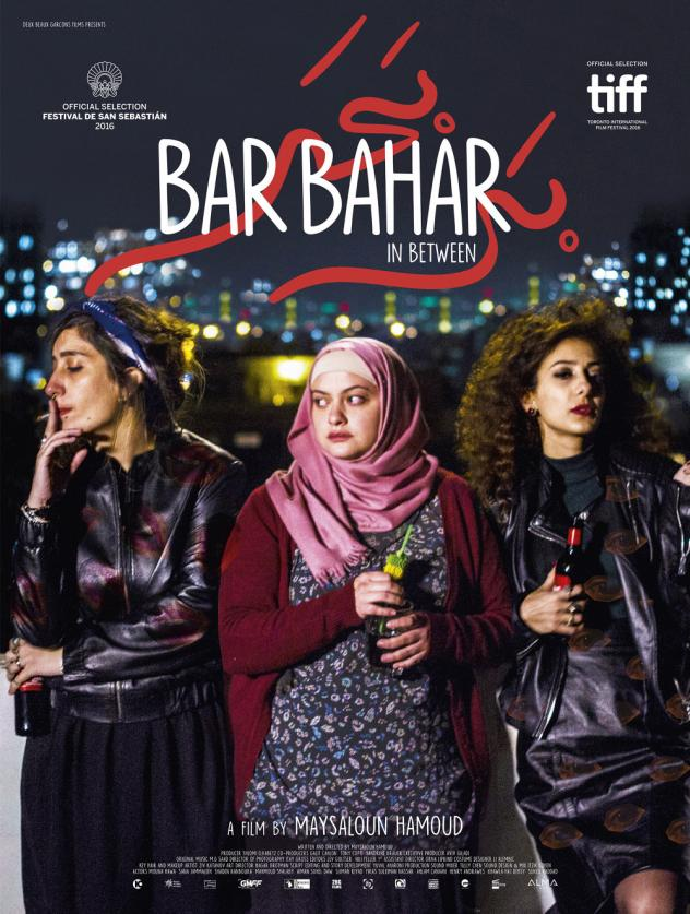 """Our society is not ready at all to deal with these issues,"" says Wasim Hosary, a lawyer in the town of Umm al-Fahm in northern Israel. He lauds the film's exploration of chauvinism masquerading as moralism."
