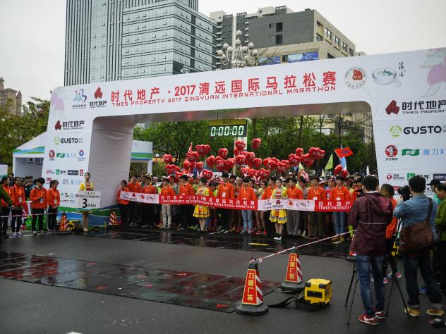 Fruity soap was handed out to runners this year and last at the Qingyuan marathon. At last year's marathon, runners, unable to read the English on the packaging, mistook the soap for grape-flavored power bars and ate it; some fell ill.