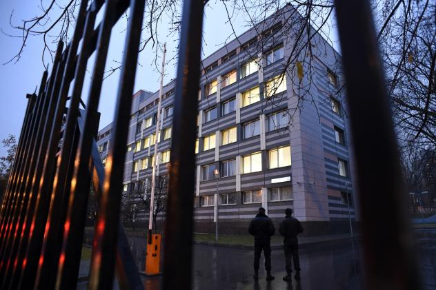 The World Anti-Doping Agency says it has acquired more than three years of testing data from the lab, in the building pictured here, which WADA says was the site of a state doping program of Russian athletes.