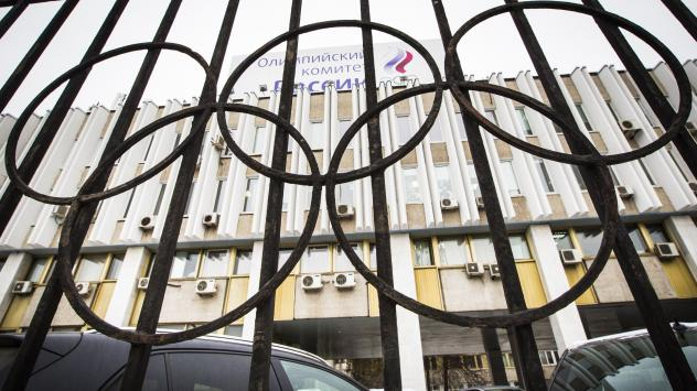 With the Russian Olympic Committee suspended by the games' governing body, Russian athletes must compete under a neutral flag if they want to participate in the Pyeongchang Winter Olympics.