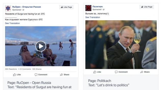 """Facebook says it took down more than 200 pages and accounts that were linked to a Russian """"troll farm,"""" the Internet Research Agency. Here, ads associated with some of the pages are reproduced."""