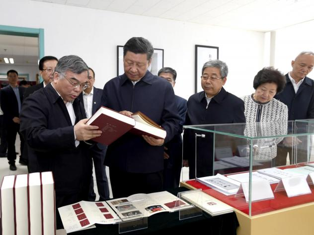 Chinese President Xi Jinping visits the Marxist literature center at Peking University, long a bastion of patriotic student activism, in Beijing on May 2. Xi has pushed China's universities to enforce ideological conformity and avoid discussing constitut