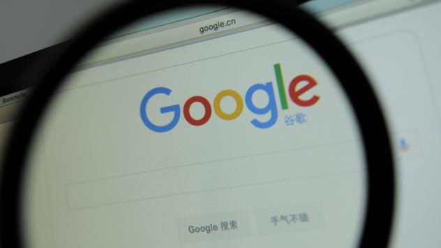 The Google.cn for China website is seen on a computer screen in this photo illustration. Google is reportedly working on a censored version of its search engine to comply with China's government's demands.