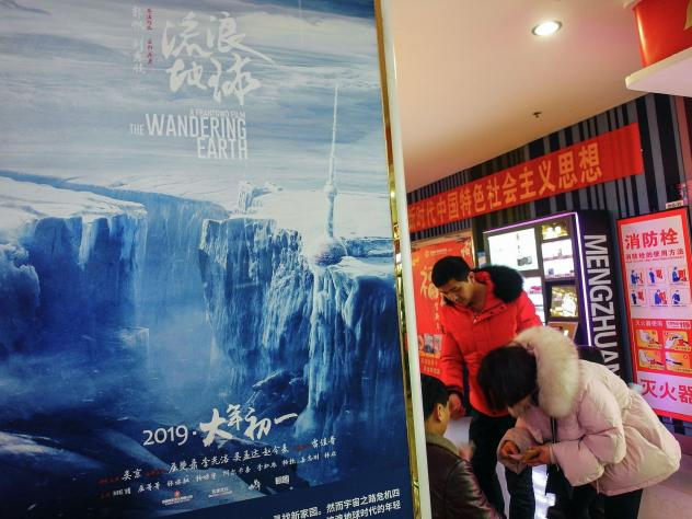 <em>The Wandering Earth </em>has rocketed to second place on China's all-time box office list. A poster for the film is seen in the Chinese city of Yichang earlier this month.