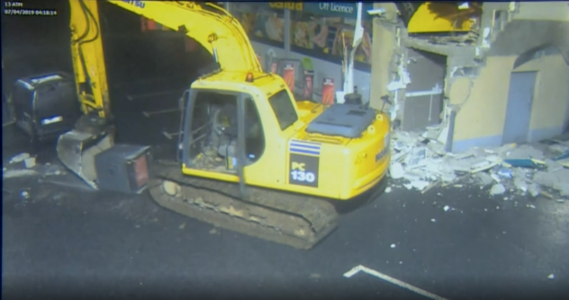 CCTV footage shows how three men clawed an ATM out of a wall and made off with with cash box in under five minutes. It is the eighth such incident in Northern Ireland since the start of the year.