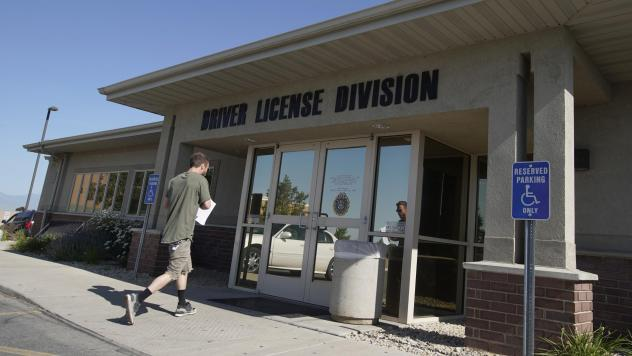 The Census Bureau is turning to existing government records, such as state driver's licenses, to try to fill in gaps in the incomplete responses it collects from its survey.