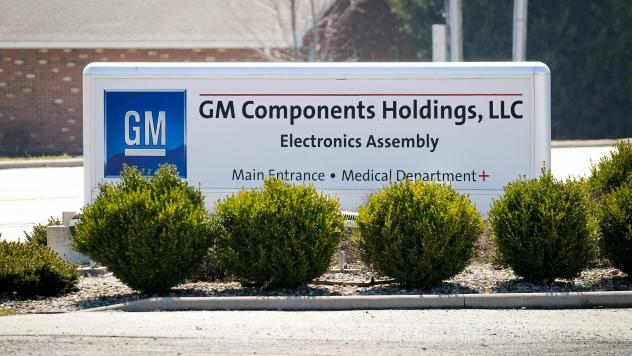 General Motors and Ventec Life Systems are partnering to produce ventilators at the GM manufacturing facility in Kokomo, Ind.
