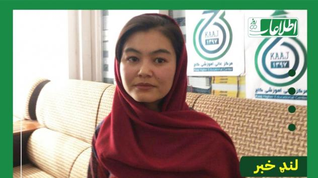 Shamsia Alizada, left school in 2018 after an ISIS suicide bomber struck the academy in Kabul where she was studying. Now she's scored the highest grades on Afghanistan's nation-wide university entrance exams at a time when negotiations with the Taliban