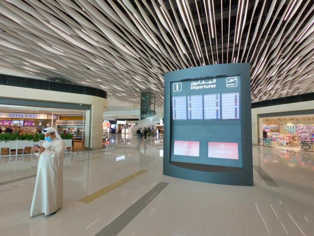 A picture taken on March 29, 2021, shows the new passenger terminal of Bahrain International Airport. Bahrain established diplomatic ties with Israel last year. In Israel and Bahrain, vaccine passports will be entirely digital: a QR code on one's phone,