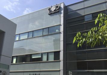 The logo of NSO Group displayed on a building where the Israeli cybersecurity company previously had offices, in Herzliya, Israel, in 2016.