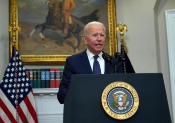 President Biden said the U.S. is continuing to evacuate U.S. citizens and Afghan allies of the U.S. from Afghanistan.