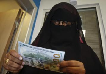 The Kenyan government closed this money-transfer service to prevent money from reaching the terrorist group al-Shahab in Somalia.