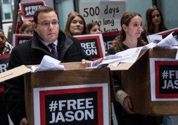 Ali Rezaian, brother of <em>Washington Post</em> journalist Jason Rezaian — who has now been imprisoned in Iran for 500 days — brings a petition to the Iranian Mission to the United Nations calling for his brother's immediate release.