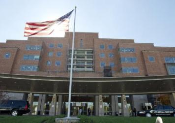 The National Institutes of Health says it will create three new leadership positions to oversee the Clinical Center in Bethesda, Md.