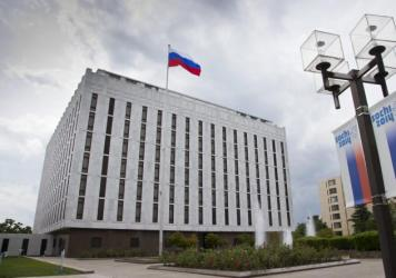 At the height of the Cold War, the FBI and the National Security Agency built a secret tunnel beneath the Russian Embassy (shown here in 2013), so that American spies could eavesdrop on what was happening inside.