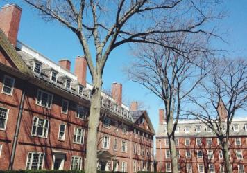 Harvard University's nation-leading $35.7 billion endowment suffered a 2 percent loss in 2016.