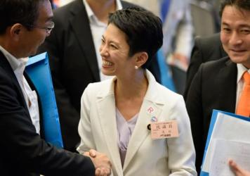 Renho Murata, the leader of Japan's main opposition Democratic Party.
