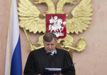 Russia's Supreme Court  Thursday banned the Jehovah's Witnesses' organization, classifying it an extremist group. The sect's Russia headquarters as well as some 400 local chapters are to be seized by the state.