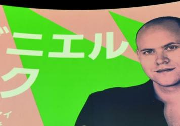 Daniel Ek, CEO of Swedish music streaming service Spotify, on a banner during the launch of Spotify in Tokyo, Japan on September 29, 2016.