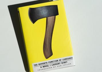 <em>The 7th Function of Language</em>, by Laurent Binet.