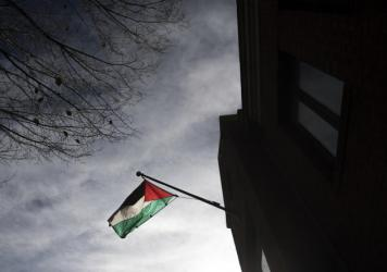 U.S. officials announced late Friday that it would reverse its decision to close the Palestine Liberation Organization (PLO) office in Washington, D.C., saying it would merely impose limitations on office operations, aimed at encouraging peace between Israelis and Palestinians.