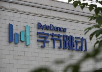 The view outside the Chinese technology company ByteDance in Beijing in August 2020. Trump's executive order outlaws transactions between U.S. citizens and ByteDance. American instructors who work for ByteDance subsidiary GOGOKID said they feel like thei