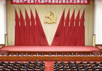 Chinese President Xi Jinping, center, also general secretary of the Chinese Communist Party, leads the fifth plenary session of the party's 19th Central Committee in October in Beijing. The U.S. State Department on Thursday tightened travel restrictions